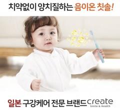 주니어 음이온칫솔(색상랜덤 5개) 실제로 음이온 나옴!!